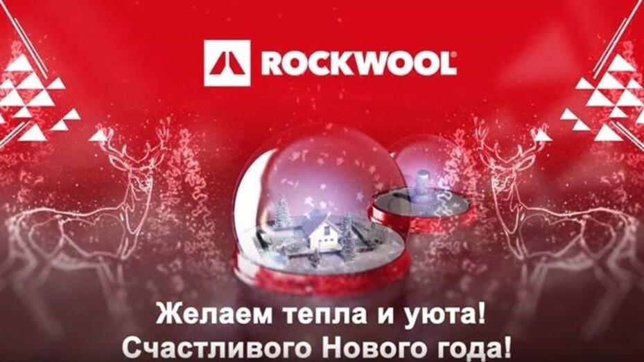 New Year card, happy holidays