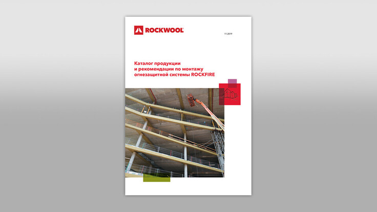 ROCKWOOL illustration fire protection