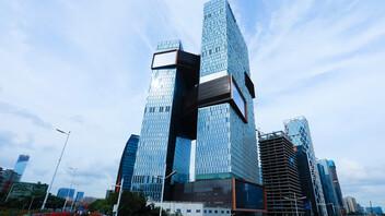 Shenzhen Tencent Building of Binhai;Commercial building;Skyscraper