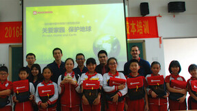 Hefeng school charity event image