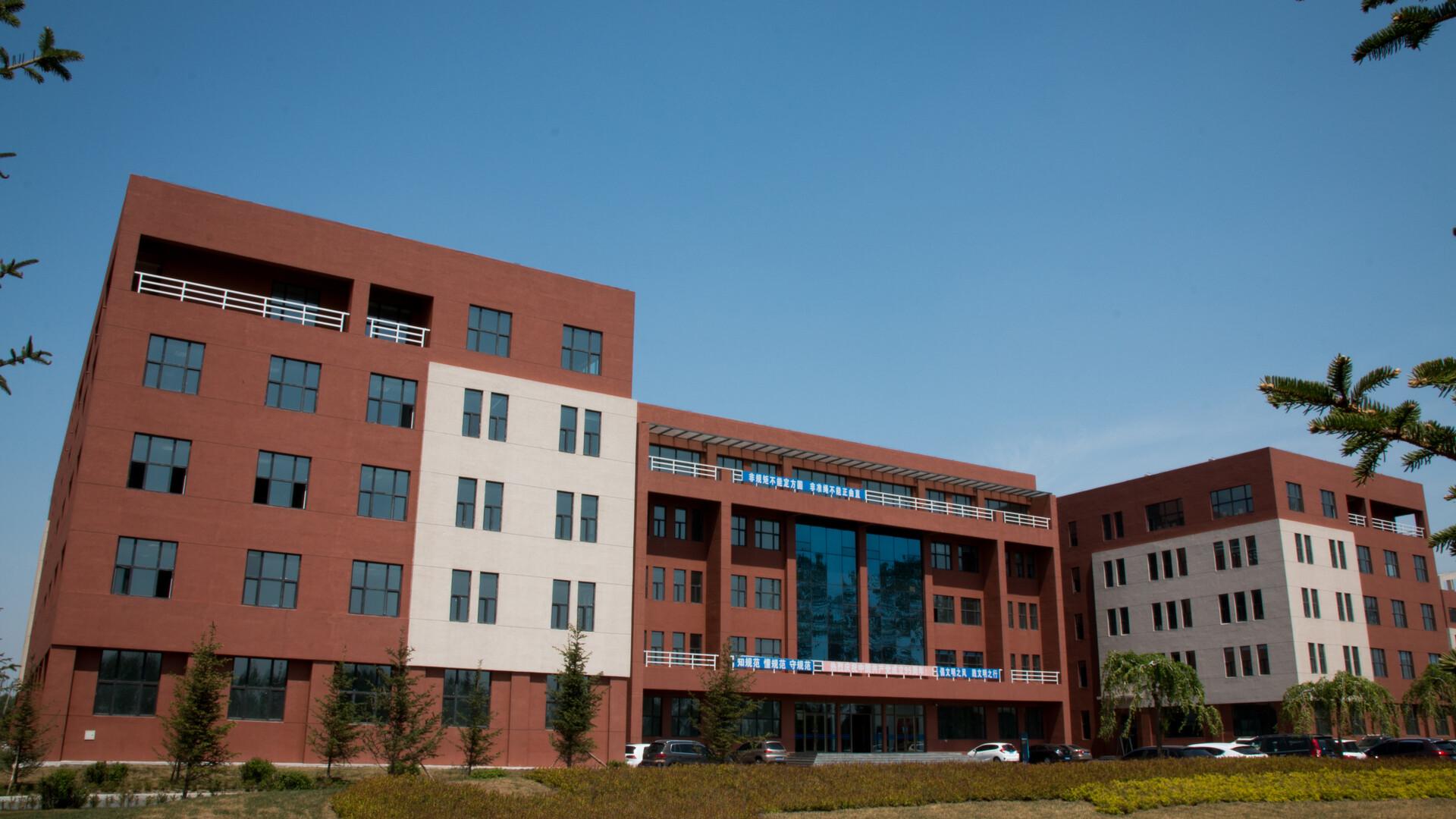 Jilin Chengjian university