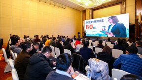 2019 ROCKWOOL China distributor conference