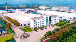 ROCKWOOL Jiangsu factory in China