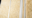 rocksono, lichtmetalen profielen, wall insulation, light metal profile