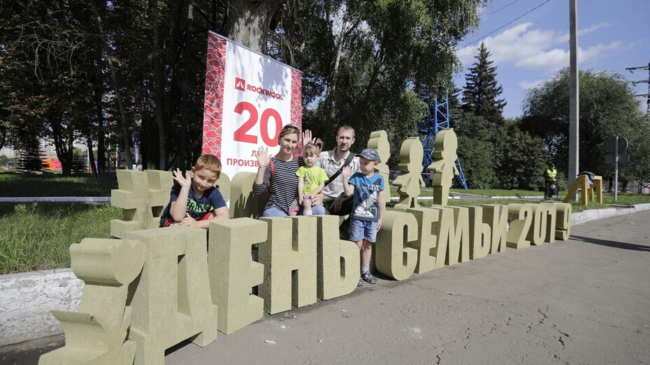 Family Day, Russia, Factory