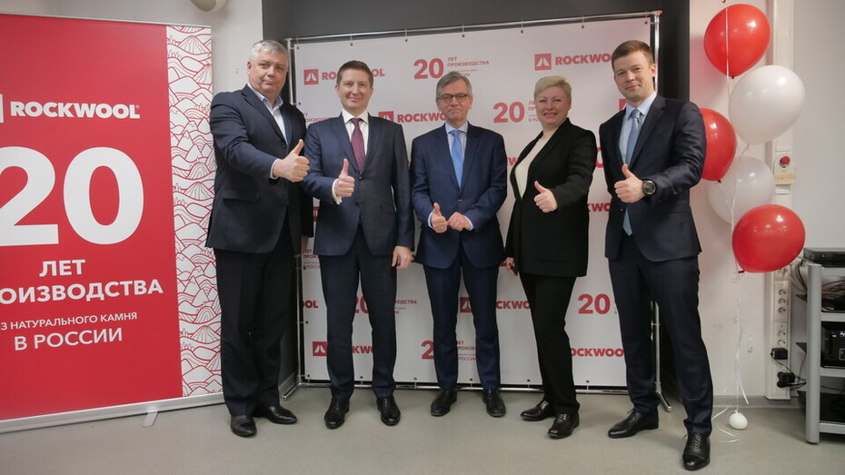 Anniversary of the 20th ROCKWOOL in Russia