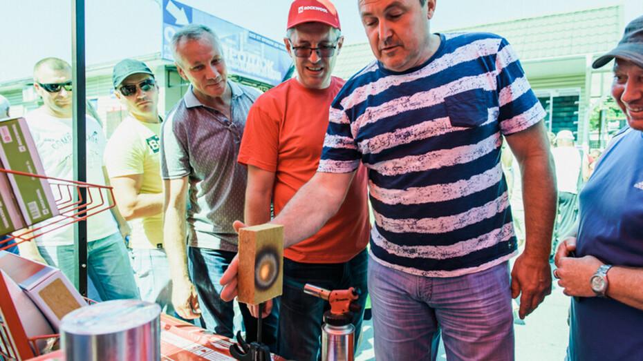 news article, Sochi, Adler, Acoustics