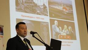 Perm', Russia, presentation, conference, ITI, expert