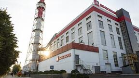 Balashikha, Factory, Russia