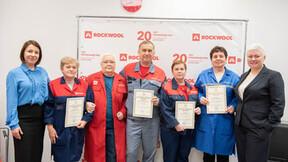 Team, award, factory, production