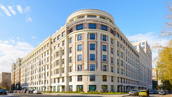 Insulation, Zhizn na Pluschikhe, Residential complex, Architecture, Moscow