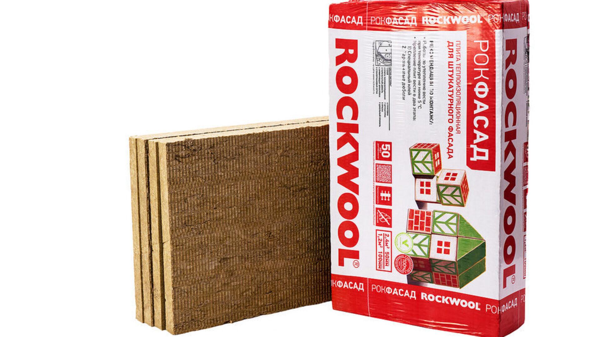 ROCKFACADE, package, product, slabs, HVAC, Process industry, Rockfacade, Rendered facades