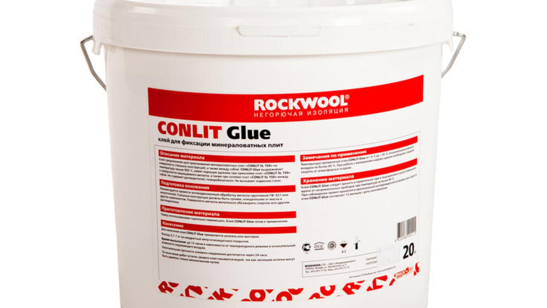 CONLIT GLUE, package, product, components, Rockfire, Fire Protection