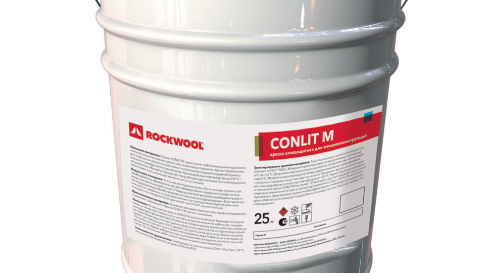 CONLIT M, package, product, components, Rockfire, Fire Protection