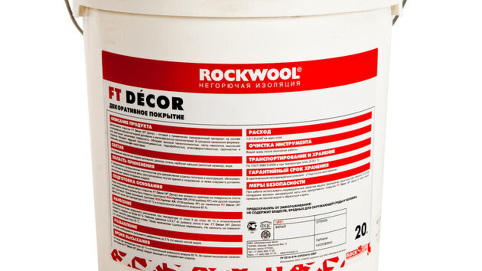 FT DECOR, package, product, components, Rockfire, Fire Protection