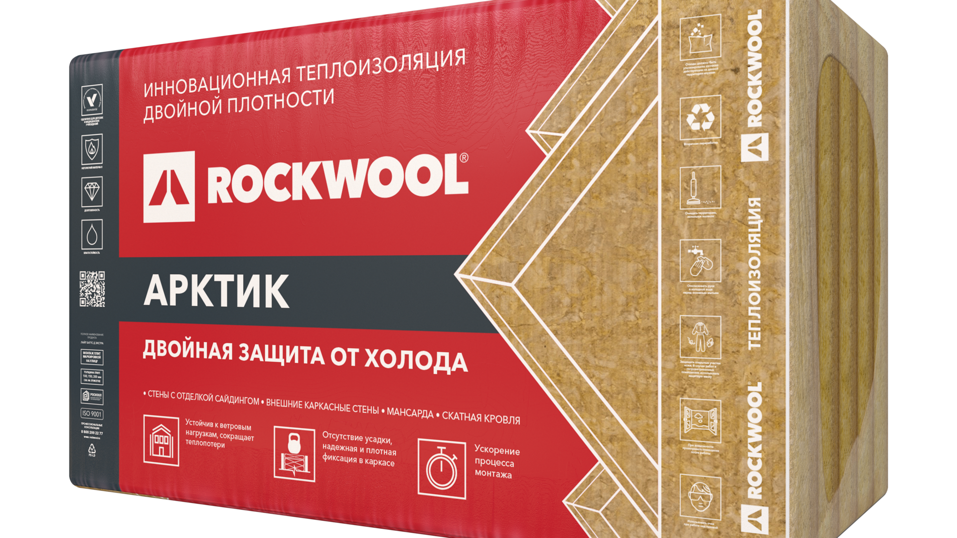 package, product, arctic, pitched roof